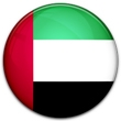 UNITED ARAB EMIRATE