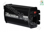 Carspa 12W Pulley 600W Inverter