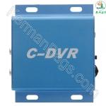 مینی دی وی ضبط تصویر و صدای تک کاناله دوربین مدار بسته (C-DVR)