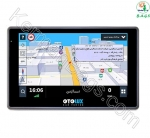 Special GPS cars