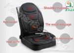 ماساژور حرارتی 5 موتوره صندلی خودرو