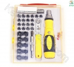 Box of wrench and screwdriver 35 pieces