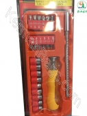 Socket wrench and screwdriver 25 pieces