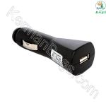 شارژر USB فندکی خودرو