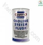 شوینده سیستم خنک کننده (رادیاتور) وینز (ساخت کشور بلژیک)