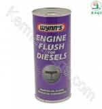 شوینده داخل موتورهای دیزلی(موتور شوی دیزل) وینز (ساخت کشور بلژیک)