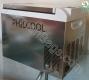 یخچال و فریزر فیل کول دیزاین نیوزیلند 25 لیتری استیل خودرو