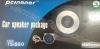 بلندگو pTS-550 خودرو