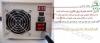 بخاری برقی 12 ولت خودروهای سبک قابل حمل حرفه ای