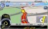 نرمافزار راهياب تارگت اندروید خودرو
