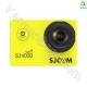 دوربین اسپرت خودرو SJCAM SJ4000