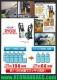 کارواش خانگی 110 بار ریوبی ژاپن (اصل)