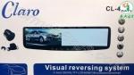 آینه خودرو مانیتوردار به همراه دوربین (ویژه)